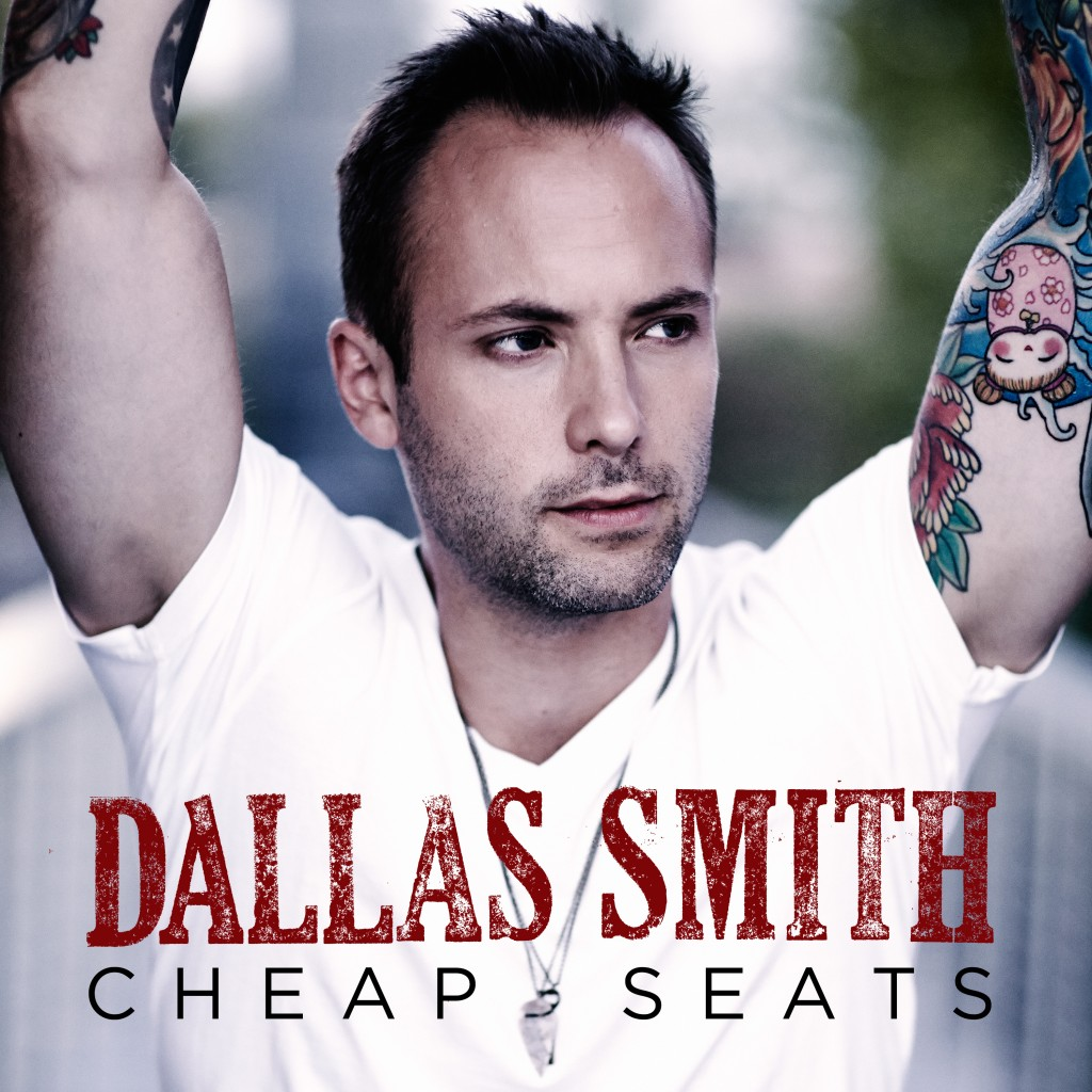 DS_CHEAP_SEATS